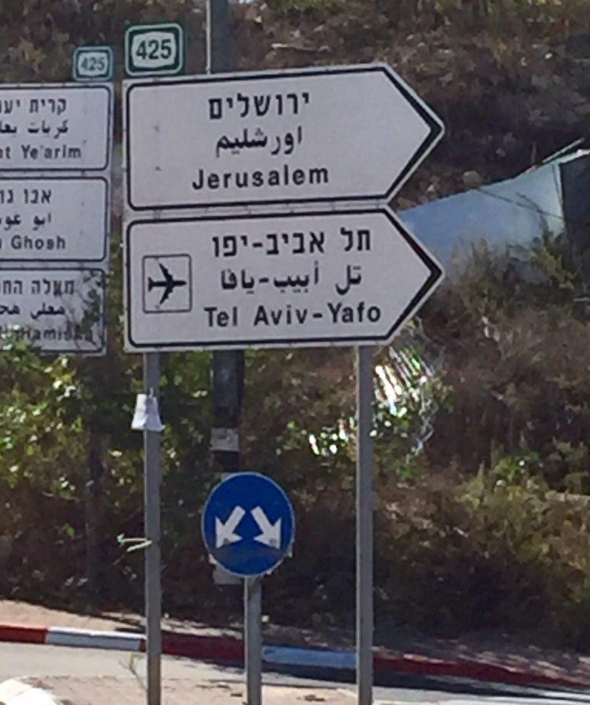 Israel; Ashod; Jerusalem; Viking Ocean Cruise; luxury travel