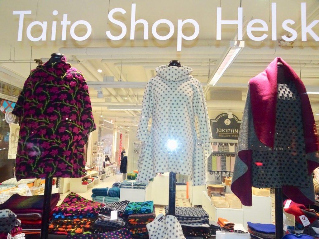 Taito Shop in Helsinki